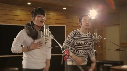 Seo In Guk - I Can't Live Because Of You (ft. Verbal Jint )