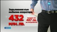 Все повече хора имат дългове