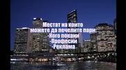 Реклама за Град Суйти Чек