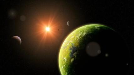 Кой е най-далечният обект в Слънчевата система