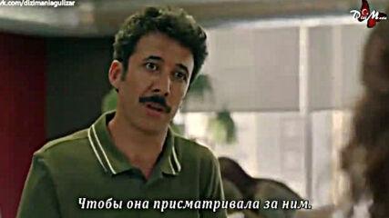 Обадете се на моя агент еп.4 Руски суб.