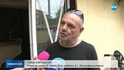 Ангелкова поиска КЗП да затвори къща за гости в Свети Влас