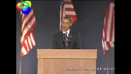 Обама благодари на сатаната