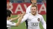 Рома - Манчестър Юнайтед - Руни 0 - 2