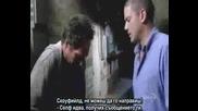 !! Prison Break Сезон 4 Епизод 7 Част 2 (BG Subs) !!