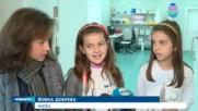 """Деца дариха скъпоструващи инструменти на """"Пирогов"""""""