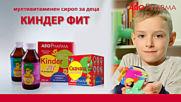 Абофарма Киндер фит   скачащ пластелин - рекламен клип