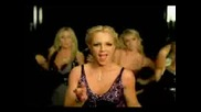 Britney Spears - Piece Of Me Романтичен Микс