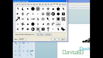Как Да Си Направим Лого?
