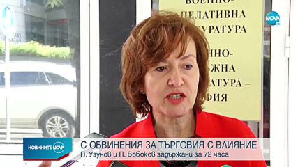 Узунов вече е с обвинение, Милушев беше докаран във Военната прокуратура