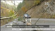 """Опасно свлачище застрашава пътя към Кръстова гора - """"Събуди се"""""""