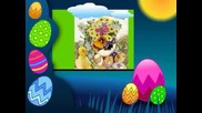 Весел Великден !