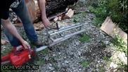 Какво може един моторен трион в ръцете на един майстор дървосекач ?