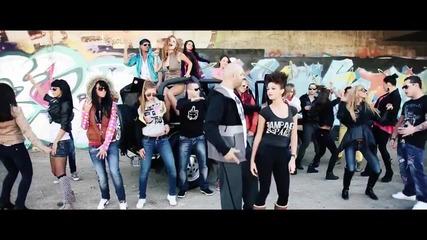 Ice Cream - Щом падне мрак (shtom padne mrak) сингъл 11.2012 г.