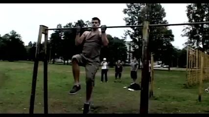 Уличен Фитнес - Това е сила