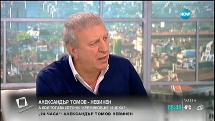 """Томов подозира умишлен фалит на """"Кремиковци"""""""