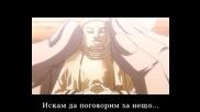 Basilisk Епизод 14 bg sub