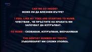 Аз уча английски език . Сезон 5, епизод 222 , Диалог на български