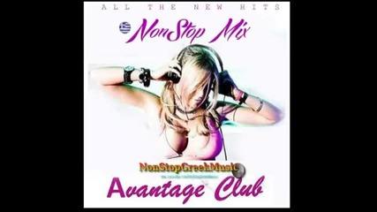 Avantaz Club - Greek Mix 2013 [ 2 of 4 ] Nonstopgreekmusic
