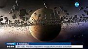 Ново откритие: Две нови планети вероятно поддържат условия за живот