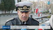 Българските военноморски сили отбелязват новата учебна година