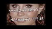 2011 Прекрасна Балада Никос Тзумас - Да Страда ! (превод)[1]