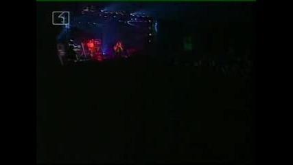 Фсб - Високо - на живо - 2000