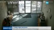НА ПАЗАР С РОГАТА НАПРЕД: Коза се опитва да влезе в магазин