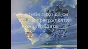 Te Dua Dielli (обичам Те, Слънце!) / Това видео е мое , Но Много Хора Си Го Присвоиха Без Срам /