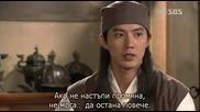Seo Dong Yo (2006) E05 1/2