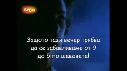 Michael Jackson - Off the wall ( превод )