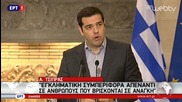 Greece: Tsipras concerned that Balkan route will remain closed to refugees