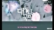 Превод ~dae Guk Nam Ah - Admiring Boy {sing - along }