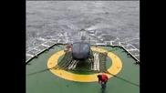 Разсърден Вертолет