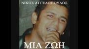 Nikos Aggelopoulos - Febgo Fantaros