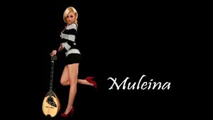 Neylini - Muleina - оригинал микс