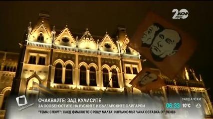 Многохиляден протест в Унгария - Новините на Нова
