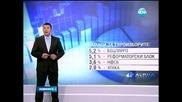 """"""" Алфа Рисърч """" - Г Е Р Б (17,5%) запазва преднина пред Б С П (15,2%) - Новините на Нова"""