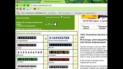 http://www.e-zeeinternet.com/