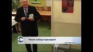 Чехия избира президент