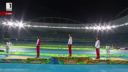Мирела Демирева спечели сребърен медал за България - награждаване