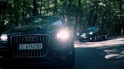 Audi в Под прикритие (hd)