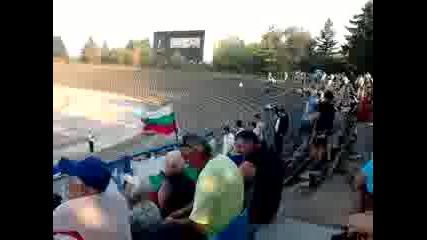 Spartak Pleven vs Vidima Rakovski