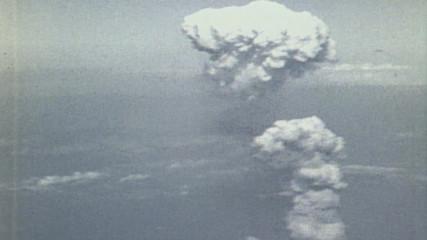 Годишнина от атомната бомбардировка над Хирошима