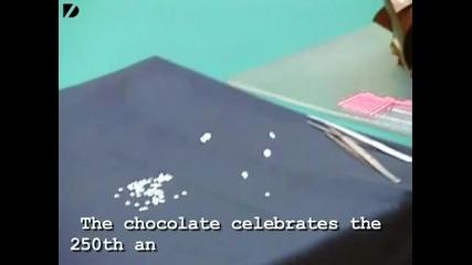 Шоколад струващ 5 милиона долара