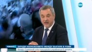 Валери Симеонов: Във всяко гето трябва да има полицейско управление