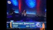 Валентина Димитрова - Черно И Бяло