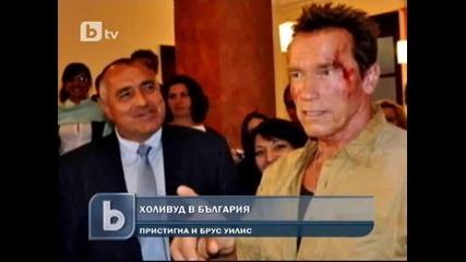 И Брус Уилис пристигна в България