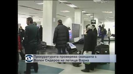 Прокуратурата проверява скандала с Волен Сидеров на летище Варна