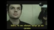 Savage Garden - I Knew I Loved You bg